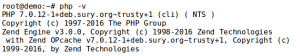 PHP version 7 in Ubuntu