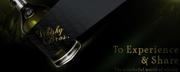 whiskybros-portfolio