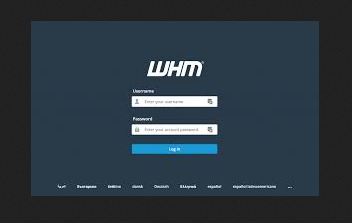 Install WHM Cpanel on AlmaLinux